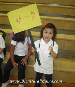 Chinese School Torture and Hopes for My Daughter