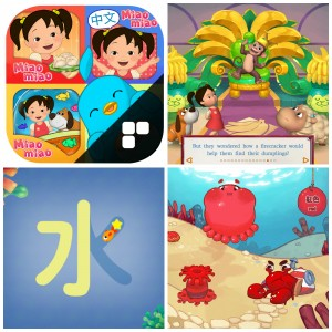 Celebrate Chinese New Year with your preschoolers this year with Miaomiao's new Preschool Chinese Learn and Play Bundle App for iOS!
